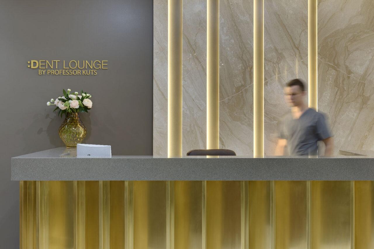 Dent_Lounge_038